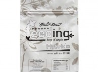 Powder Feeding Hybrids 2.5 кг